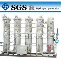 5-2000Nm3/h Hydrogen Generation System for Heat Treatment Annealing Furnace Manufactures