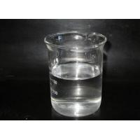 Buy cheap SF-2080 Self Emulsification Amino Silicon from wholesalers