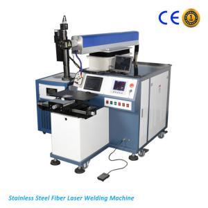 Cost of Laser Welding Machines for Sale Stainless Steel Metal Welder Alternative Manufactures