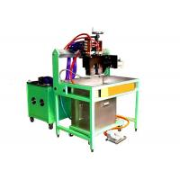 Low Loss Polymer Diffusion Welding Collider Machine 12V For Switch , Busbar Manufactures