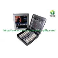 Healthy Natural Male Enlargement Pills , Maxman IV Sex Enhancer Enlarge Penis Manufactures