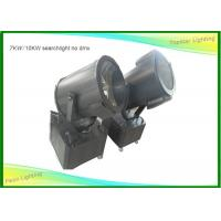 Big Outdoor Search Light , Powerful High Configuration Remote Controlled Searchlight Manufactures