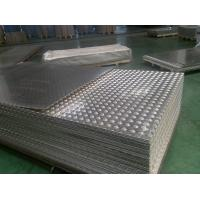 Best Quality Low Price aluminium 5 bar chequer tread plat 100% recyclable factory manufacturer Manufactures