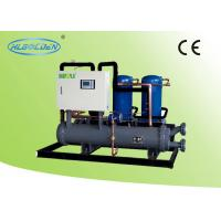 Danfoss Open Type Commercial Chiller Units , 10.2KW - 156KW Water Cooling Water Chiller Manufactures
