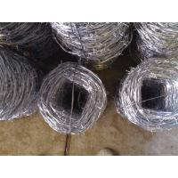 PVC Coated Hot-Dipped Galvanized Iron Wire , Railways / Highway Fence Barbed Wire Manufactures