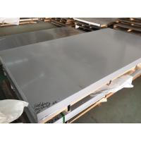 JIS SUS420J2 cold rolled stainless steel sheets thickness 1.0/1.2/1.5/2.0/3.0mm Manufactures