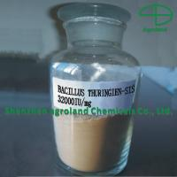 Quality Bacillus Thuringien-sis 17.6%SC Biopesticides Organic 2712-78-9 for sale