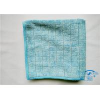 China Promotional Pearl Microfibre Cleaning Cloths Home Cleaning Towel For House 16 x 20 on sale
