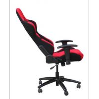China Comfy Colorful Leather Adjustable Office Chair With Spray Painting Feet SGS on sale