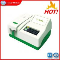Hospital Equipment Multitest Laboratory Analyzer YJ-3000C Manufactures