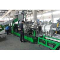 China Plastic pellet manufacturing machine ,  HDPE LDPE waste plastic recycling line on sale