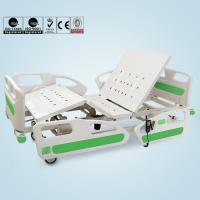 Maidesite Remote Control Hospital Bed Semi Electric 2130x950x470-700mm  Manufactures