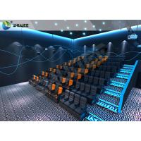 JBL Sound System 4D Cinema Equipment Electronic Motion Chairs With Special Effect Manufactures