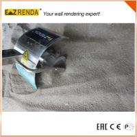 Quality Convenient Electric Mortar Mixer For Construction Mixer Robot 4.0 for sale