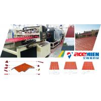 China Plastic semi-Transparent PVC Roof Sheet Machine , Corrugated PVC roof tile Forming Machine on sale