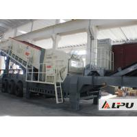 Small Impact Crusher Mobile Crushing Plant , Transport Width 3000m for sale