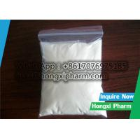 Light Yellow Trenbolone Steroids Powder / Trenbolone Enanthate 200 For Bodybuilding Manufactures