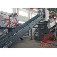 China Large Capacity Plastic Recycling Washing Line Pet Bottle Cleaning Production for sale