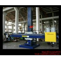 High Efficiency Welding Column and Boom Manipulator for Vessel Longitudinal Seam Welding Manufactures