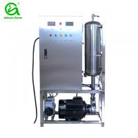 ozonated water machine for drinking water treatment Manufactures