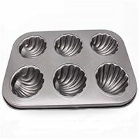 Madeleine cake mold Shell Shaped stainless Steel Cake Mold Cake Baking Model Manufactures