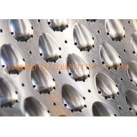 Buy cheap Non - Standard Low Carbon Steel Stamping Parts / Surface Treatment Grinding / Galvanizing / Large Tonnage Punching from wholesalers
