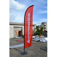 China Lenovo Promotioanl Flag Banner Stand With Metal Flat Base / Outdoor Advertising Flags on sale