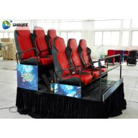 Platform 6 Seats 5D Cinema System Electric Pneumatic System Bubble Wind Effects Manufactures