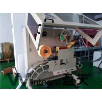 Reflective Film License Plate Production Line , Number Plate Making Equipment Manufactures