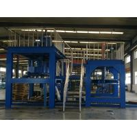 China Copper Rod Continuous Casting Machine And Rolling Production Line on sale