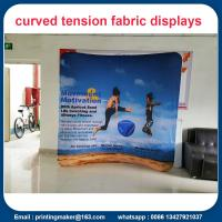 Tension Fabric Trade Show Displays Backdrop Manufactures
