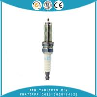 China Auto engine parts ignition iridium spark plug ilzkr7b-11s 12290-r48-h01 ngk  5787 on sale