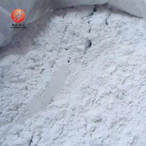 White Barium Sulfate Powder BaSo4 800 Mesh High Putirty For Coating Manufactures
