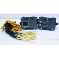 DUK-2A Multi-Electrode Resistivity Ground Water Detector Manufactures