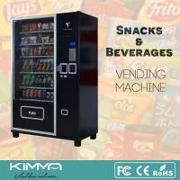 China Selective Bulk Fried Chips And Candy Combo Drink And Snack Combo Vending Machine With Stand on sale