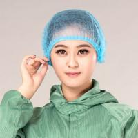 China White color and blue color Disposable Non-woven Surgical Caps Disposable on sale