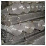 Black Wire Cloth ( Mild Steel Wire Mesh Manufactures
