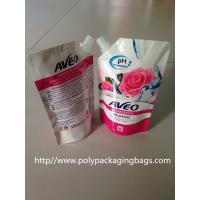 Laminated Spouted Pouches Packaging Poly Bags for Soybean Milk Manufactures