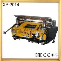 Cement Automatic Wall Plastering Machine XP-2014-100 Block Wall