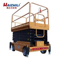 Chinese made mobile lift platform 500kg 7m hydraulic electric scissor lift platform for sale Manufactures
