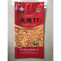 Multi Colored Printed Sunflower Seeds Packaging , Plastic Bag Packaging For Food Manufactures