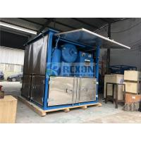 Dust Proof Type Onsite Power Station Use Transformer Oil Purifier Machine 9000Liters/Hour Manufactures