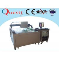 China Low Running Cost 3D Crystal Laser Engraving Machine 0.07-0.12mm Engraving Dot Pitch on sale