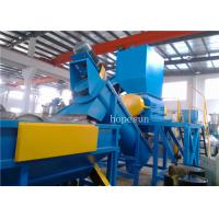 Industrial HDPE Plastic Film Recycling Machine Automatic Washing 500kg/h Manufactures