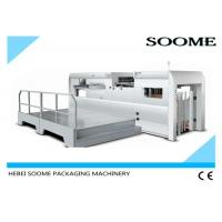 Flat Industrial Die Cutting Machine Programmable Electric Control System With High Capacity Manufactures
