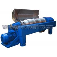 PDC-12-4.5-W DECANTER CENTRIFUGE,SS304/SS316L,Blue or customized Manufactures