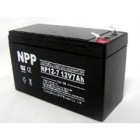 12V7ah Lead Acid Batteries (ISO9001, ISO14001, UL, CE) Manufactures
