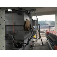 China Carbon Steel Daf Unit In Water Treatment Epoxy Painting CE SGS Approved on sale