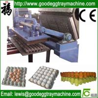 waste paper pulp egg tray/box making machinery(FC-ZMG3-24) Manufactures
