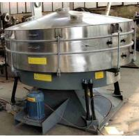 China High efficiency citric acid tumbler screen machine fine powder rotary vibrating separator on sale on sale